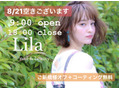 8/21空きございます☆