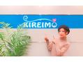 夏目花実さんがKIREIMOにご来店くださいました♪