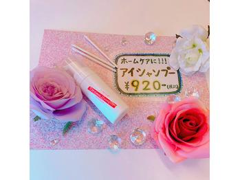 ☆4/16~4/30 臨時休業のお知らせ☆_20200416_4