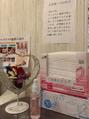 ウイルス、風邪、花粉症の予防対策について