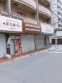 【JR山科駅、京阪山科駅】からの道順3