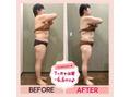 【30代/主婦】7ヵ月で体重-6.6kg