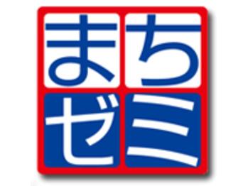 長岡京~得する街のゼミナール2018 3月6日(火)開催_20180222_1