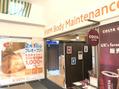 KWMボディメンテナンス2号店がプレオープンしました!