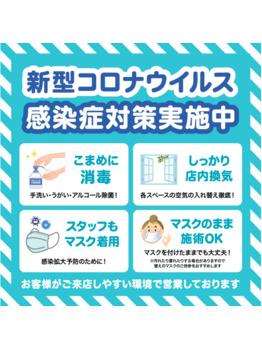 ☆5/1より、営業再開のおしらせ☆_20200430_1
