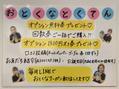 お得な特典☆紹介☆:2021年3月6日|小顔整体研究所 KSラボ 名駅本店のブログ|ホットペッパービューティー