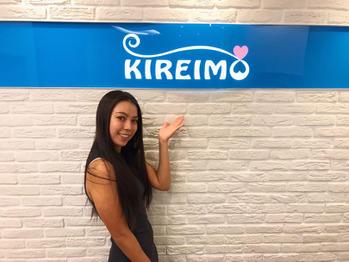 水野 亜彩子さんがKIREIMOにご来店くださいました♪_20190919_1