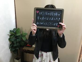 【お客様の声】_20190318_1