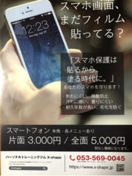 iPhone11_20190920_2