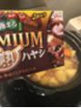 モチテピクッキング 木木米編