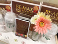 ★☆BE-MAX RAW FOOD 50 Cacao☆★