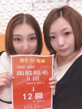 セグウェイ体験(^^♪【宇城の脱毛サロン エピエピ】_20200915_2