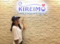 mireiさんがKIREIMOにご来店してくださいました♪