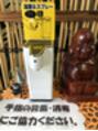 【新型コロナウイルス】営業時間変更のお知らせ