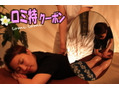 【ロミ特クーポン】3/31までキャンペーン延長!