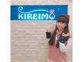 長澤茉里奈さんがKIREIMOにご来店くださいました♪