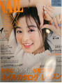 NO,5 NAIL EX 4月号に当店の作品が掲載されました