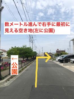 第2駐車場のご案内_20210526_2