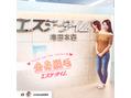 モデルの石田悠紀子さんがご来店くださいました!