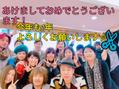 ビークロゼット 稲毛駅前店(Roots Be Closet)1月4日から新年営業スタート!