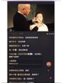 weibo表彰式会場にて