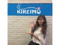 れいたぴさんがKIREIMOにご来店くださいました♪
