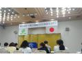 DCC 加古川院健康への第一歩!頑張って勉強されてます!