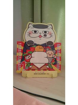 カレンダー おじさまと猫_20201202_1