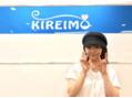 峯岸みなみさんがKIREIMOにご来店くださいました♪