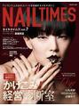 雑誌 NAIL TIMES.vol.7 当店の作品が掲載されました