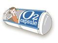 熱中症予防、夏バテに酸素とカプセル