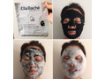 とっておきの美肌マスク!