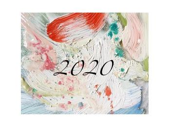 ★明けましておめでとうございます★_20200104_1