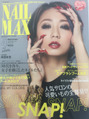 NO,1 NAILMAX 4月号 に当店の作品が掲載されました