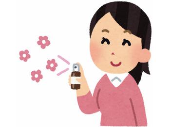 アロマの香りで花粉症対策☆_20210312_1