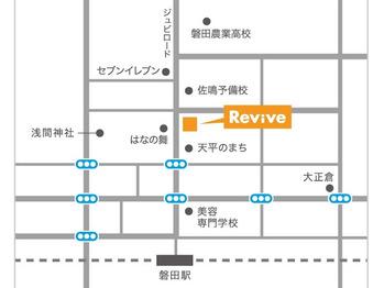 磐田整体 年内空き状況 12月31日17時まで営業_20191223_1