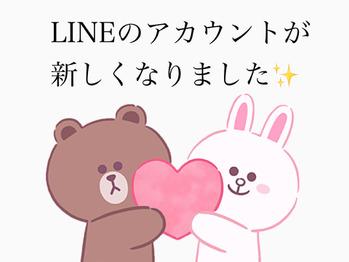 LINEが新しくなりました!_20210503_1