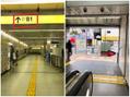 Kiiroへの道案内