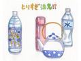 夏の水分補給。で、塩分摂取は?
