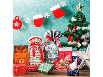 *☆クリスマス限定プレゼント☆*_20171205_1