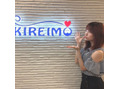 桃月なしこさんがKIREIMOにご来店くださいました♪