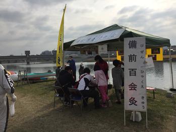 京橋朝市でお灸してきました!_20180405_1