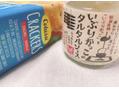 2/16 地震☆細田
