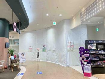 ティアラ アピタ金沢ベイ店 5月29日(土)オープンです!_20210516_4