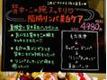 お得な7月キャンペーン☆