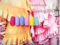 spring color 2017