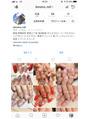 Instagram★