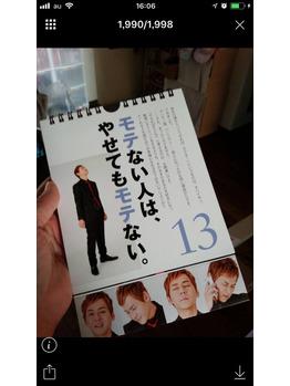 友達への誕生日プレゼント_20171207_1