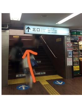 小田急町田駅から当店までの☆_20160608_1