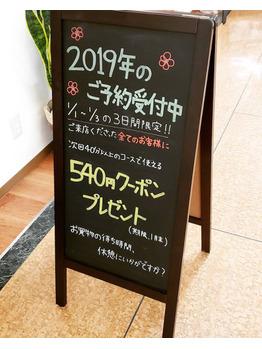 お正月プレゼント♪_20181230_1
